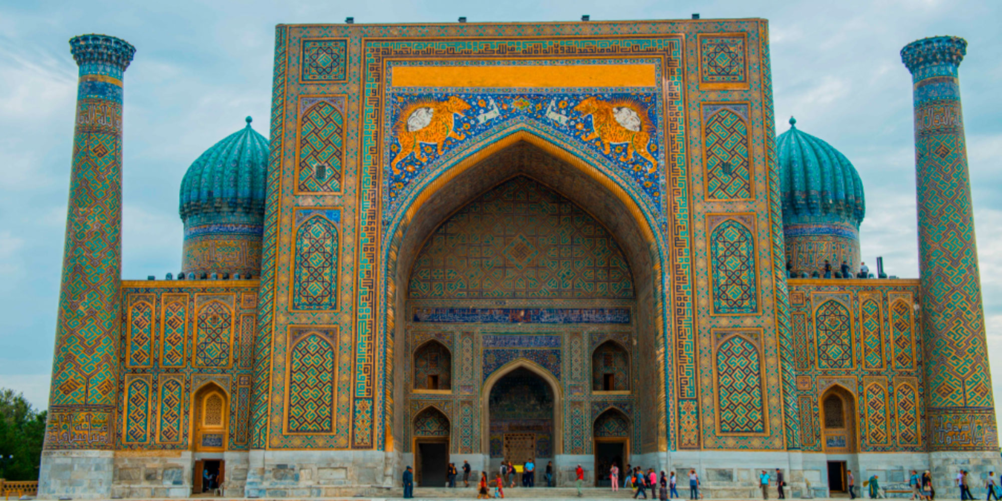 Calder and Lawson Tours - Uzbekistan
